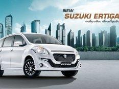 รีวิว Suzuki Ertiga 2018