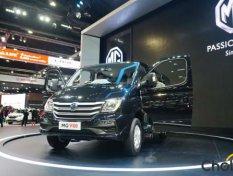 มาแล้วราคา MG V80 รถใหญ่ 11 ที่นั่ง เปิดที่ 988,000-1,038,000 บาทเปิดตัวในงาน Bangkok Motor show ครั้งที่ 40
