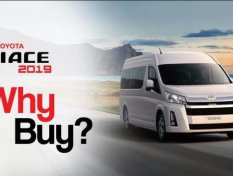 ไปดู All-new Toyota Commuter หรือ Hiace รถตู้ใหม่เวอร์ชั่นออสซี่