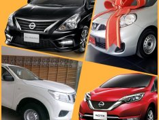 Nissan Almera, Nissan March, Nissan Note และ Nissan Navara รุ่นปี 2019 จัดหนัก ลดราคาสูงสุด 138,000 บาท