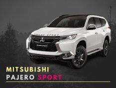 หั่นราคาถูกกว่าครึ่ง! ตลาดรถมือสอง Mitsubishi Pajero Sport โฉมปี 2008 - 2017 เริ่มต้นที่ 3 แสน!