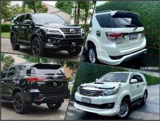 ราคากลาง รถมือสอง Toyota Fortuner ทั้งโฉมเก่าและใหม่ อัปเดตข้อมูลล่าสุด พฤศจิกายน 2562