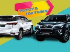 เปิดฝากระโปรง เช็กสเปค Toyota Fortuner มือสอง ทุกแบบเครื่องยนต์ พร้อมอัปเดตราคาเริ่มต้นสุดประหยัด