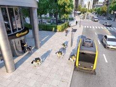 โฮ่งเหล็ก Delivery! ยาง Continental ผสานเทคโนโลยีไร้คนขับกับหุ่นยนต์ส่งของในงาน CES 2019