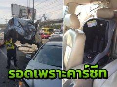 ถึงเวลาแล้วยัง? ที่ไทยควรผลักดัน Car Seat ให้บรรจุเป็นกฎหมายเพื่อคุ้มครองเด็กสักที!