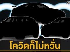 อาวดี้ ประเทศไทยเผย 7 สิ่งในการปั้นแบรนด์ แย้มส่งรุ่นใหม่ลุย 3 รุ่น
