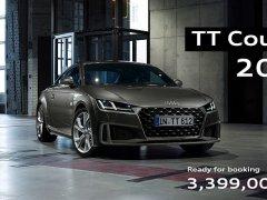 Audi TT ปี 2021 ไมเนอร์เชนจ์ปรับโฉม แรงขึ้น 245 แรงม้า สีเทาใหม่ ราคาเริ่ม 3.39 ล้านบาท