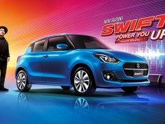 Suzuki Swift 2021 ใหม่ ปรับให้ดีกว่าเดิม แต่ยังน่าสนใจอยู่ไหม ?