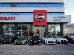 นิสสัน เปลี่ยนดีลเลอร์จำหน่าย Nissan GT-R เป็น นิสสัน กรุงไทย