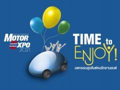 Motor Expo 2021 พร้อมจัด เริ่ม 1-12 ธันวาคม 2564