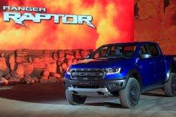 5 เรื่องน่ารู้ของ Ford Ranger Raptor!!!