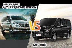 เทียบข้ามรุ่น Mercedes-Benz V-Class Night Edition 2018 กับ MG V80 ใครเหมาะจะใช้รุ่นไหน