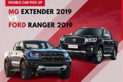 กระบะน้องใหม่ MG Extender 2019 ท้าชนรุ่นพี่ Ford Ranger 2019! เก่าหลบไป ใหม่จะเดินหรือเปล่า?