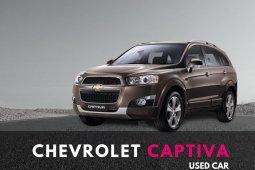 ซื้อรถ Chevrolet Captiva ราคาถูก เริ่มต้นที่ 4 แสนบาท ราคานี้ ซื้อได้ทุกรุ่น!