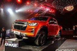 รีวิว All New Isuzu D-Max 2020