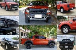 แนะนำรถ Ford Ranger มือสองราคาดี 4 ประตู มีงบแค่ 5 แสนก็ได้โฉม T6 แล้วตอนนี้