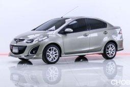รีวิวจากประสบการณ์ตรง Mazda2 มือสอง มีดีมากกว่าเรื่องประหยัดน้ำมัน