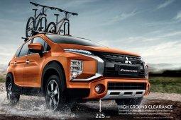 รีวิว Mitsubishi Xpander Cross 2020
