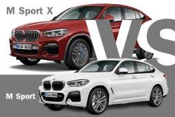 BMW X4 xDrive20d M Sport X 2020 ใหม่ มีอะไรต่างจาก M Sport เดิม ?