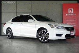 2015 Honda Accord 2.0 (ปี 13-17) Hybrid TECH i-VTEC Sedan AT