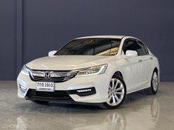 2017 Honda ACCORD 2.4 EL i-VTEC รถเก๋ง 4 ประตู