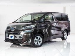2020 Toyota Vellfire 2.5 Hybrid Graphite metallic