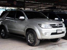 ขายรถ Toyota Fortuner 3.0 V 4WD ปี2005 SUV