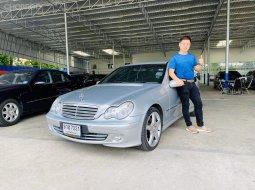 ขายรถ 2008 Mercedes-Benz C230 Elegance รถเก๋ง 4 ประตู