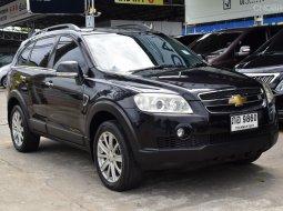 ขายรถมือสอง 2008 Chevrolet Captiva 2.0 (ปี 07-12) LSX SUV AT