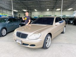 ขายรถ 2005 Mercedes-Benz S280 L รถเก๋ง 4 ประตู