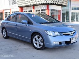 🚩Honda Civic 1.8 FD E 2006