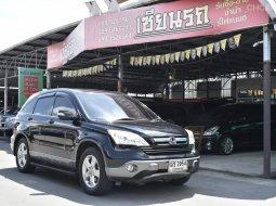 ขายรถมือสอง 2008 Honda CR-V 2.0 E 4WD SUV AT