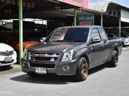 ขายรถมือสอง 2010 Isuzu D-Max 2.5 SLX Mega Cab Pickup MT
