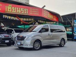 2013 Hyundai H-1 2.5 Executive รถตู้/MPV