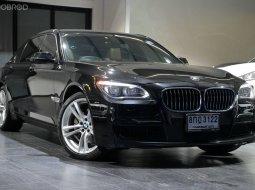 2013 BMW ActiveHybrid 7 L รถเก๋ง 4 ประตู