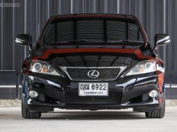 Lexus IS250 Convertible ปี 2010 จด 2011