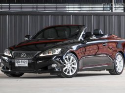 Lexus is 250 convertible 2010