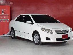 2010 Toyota Corolla Altis 1.6 E CNG