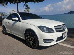 🔥จองให้ทัน🔥 Benz C180 coupe AMG Sport plus ปี 2015