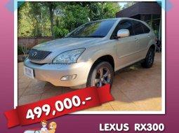2005 Lexus RX300 3.0 รถเก๋ง 5 ประตู