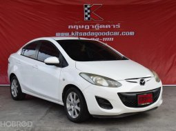 2013 Mazda 2 1.5 Elegance Maxx