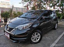 2020 Nissan Note 1.2 V รถเก๋ง 5 ประตู