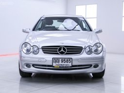 2011 Mercedes-Benz CLK240 Avantgarde รถเก๋ง 2 ประตู