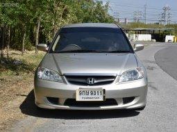 📣😍 2005 Honda CIVIC 1.7 EXi Sedan AT สิ่งที่หาได้ยาก...คือ...ความไว้วางใจ เราไม่ได้แค่ขายรถ แต่เราขายความไว้วางใจ😍
