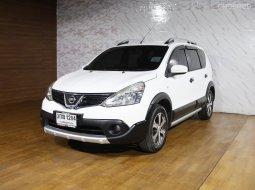 2014 Nissan Livina 1.6 V 3กฒ1204