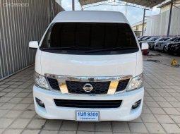 Nissan Urvan 2.5 NV350 2020