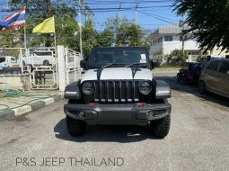 2020 Jeep Wrangler 4x4 Wagon