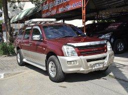 ขายรถมือสอง 2004 Isuzu Adventure Master 3.0 4x2 SUV AT
