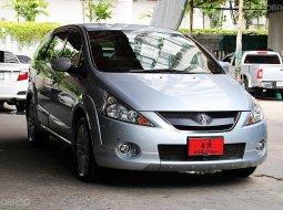ขายรถ Mitsubishi Space Wagon 2.4 GT ปี2009  MPV