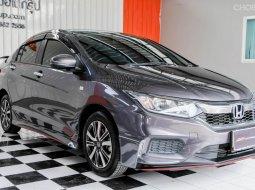 ขายรถ Honda CITY 1.5 V+ i-VTEC ปี2013 รถเก๋ง 4 ประตู